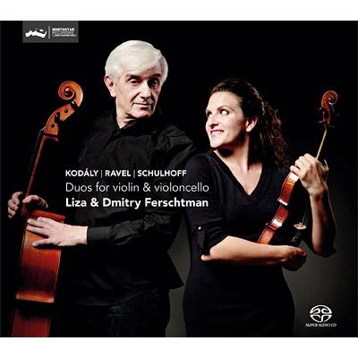 ヴァイオリンとチェロのためのデュオ作品集 リザ・フェルシュトマン&ドミトリー・フェルシュトマン
