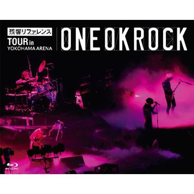 """""""残響リファレンス"""" TOUR in YOKOHAMA ARENA (Blu-ray)"""