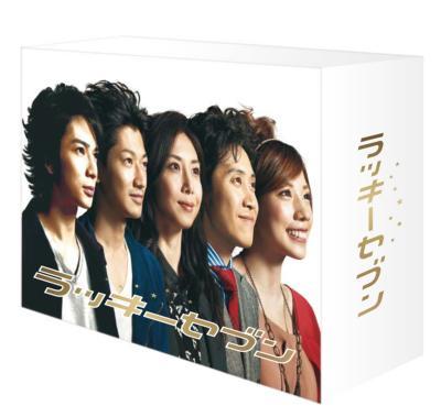 ラッキー・セブン Blu-ray BOX