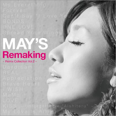 Remaking ~Remix Collection Vo...