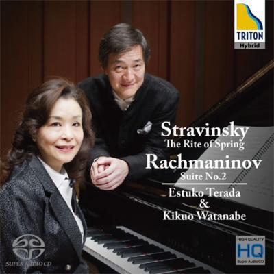 (2 Pianos)le Sacre Du Printemps: 寺田悦子 渡邉規久雄(P)+rachmaninov: Suite, 2,