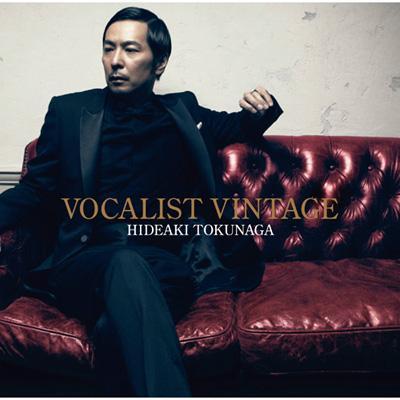 VOCALIST VINTAGE 〜VOCALIST 5〜【初回限定盤B】