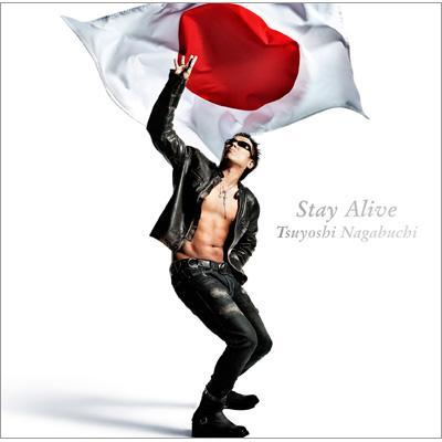 Stay Alive (+DVD)【初回限定盤】