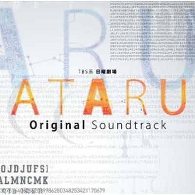 TBS系 日曜劇場「ATARU」オリジナル・サウンドトラック