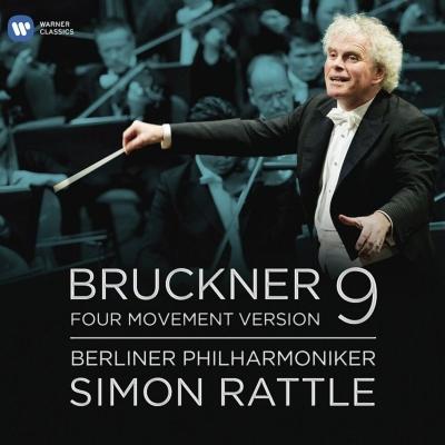 交響曲第9番(第4楽章付)補筆完成版 ラトル&ベルリン・フィル