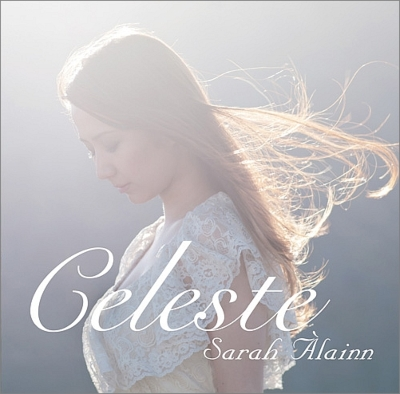 『セレステ』 サラ・オレイン