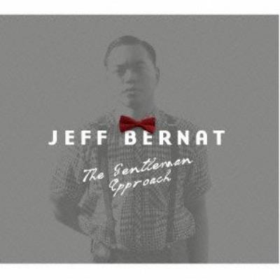 Jeff Bernat fans also viewed