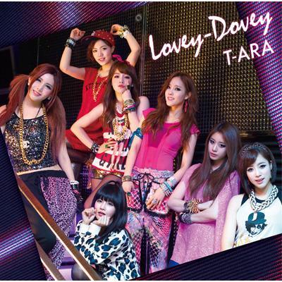 Lovey-Dovey [Japanese ver.] 【...