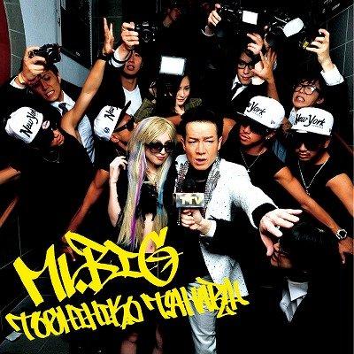Mr.BIG (+DVD)