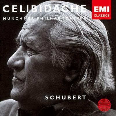 交響曲第9番『グレート』 チェリビダッケ&ミュンヘン・フィル(限定盤)