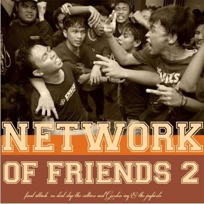 Network of friends 2