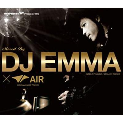 Heartbeat Presents Mixed By Dj Emma(Nitelist Music / Malawi Rocks