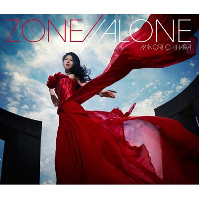 ZONE//ALONE TVアニメ『境界線上のホライゾン�U』OP主題歌