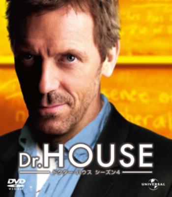 Dr.HOUSE/ドクター・ハウス シーズン4 バリューパック : Dr.house ...