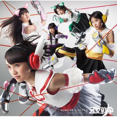 Z女戦争 (+DVD)【初回限定盤A】