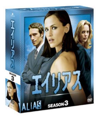 エイリアス シーズン3 コンパクト BOX