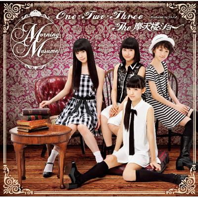 One Two Three/The Matenrou Show [First Press Limited Edition F]