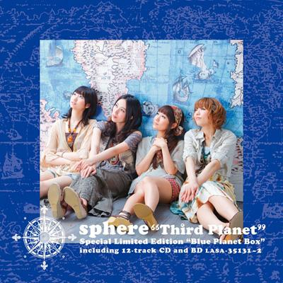 Third Planet (CD+Blu-ray)【数量生産限定盤】