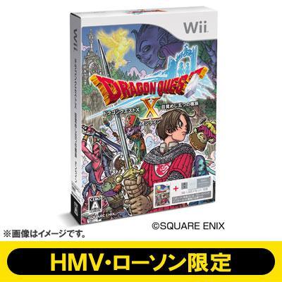 【ローソン・HMV特典付】ドラゴンクエストX 目覚めし五つの種族 オンライン(Wii USBメモリー同梱版)
