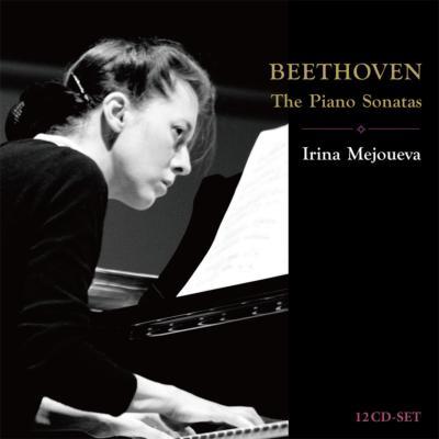 ピアノ・ソナタ全集 メジューエワ(10CD)(2011年ライヴ2CD付)(限定盤)