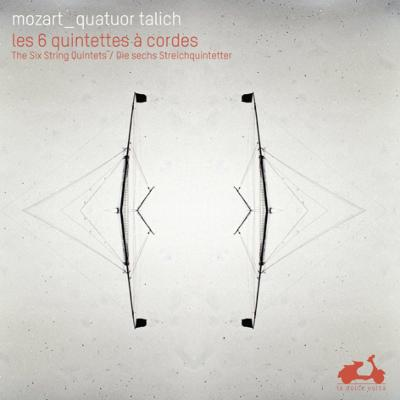 弦楽五重奏曲全集 ターリヒ四重奏団、レハク(3CD)