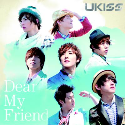Dear My Friend 【DVD付】