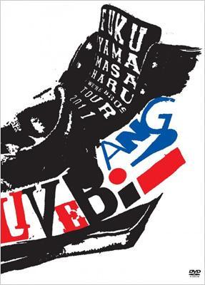 FUKUYAMA MASAHARU WE'RE BROS.TOUR 2011 THE LIVE BANG!! 【初回プレス盤】
