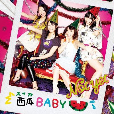 西瓜BABY (+DVD)【TYPE-A】