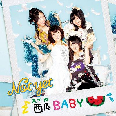 西瓜BABY (+DVD)【TYPE-B】