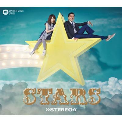 STARS (+DVD)【初回限定盤】