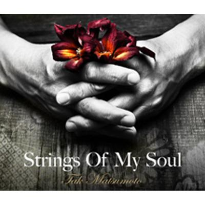Strings Of My Soul (+DVD)【初回限定盤】