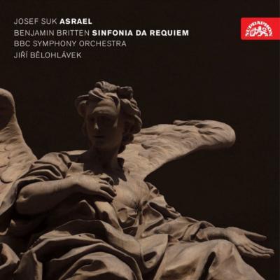 アスラエル交響曲