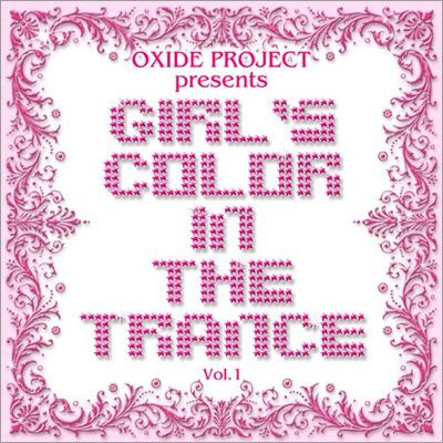 Girl`s Color In The Trance Vol 1