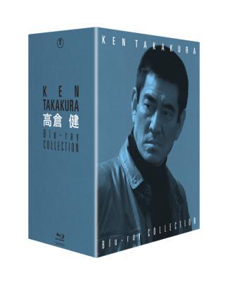 高倉健Blu-ray COLLECTION BOX