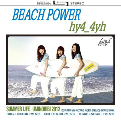 BEACH POWER