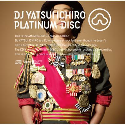PLATINUM DISC