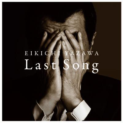 Last Song (CD+T-shirt)