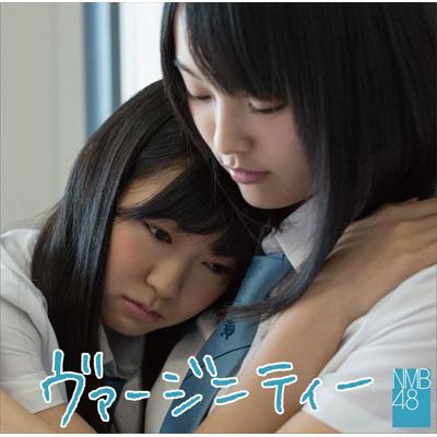 ヴァージニティー (+DVD)【Type-C】