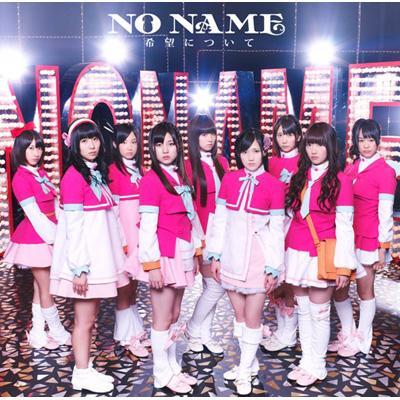 Kibou ni Tsuite  [Type-A / NO NAME Member Jacket First Press Limited Edition]