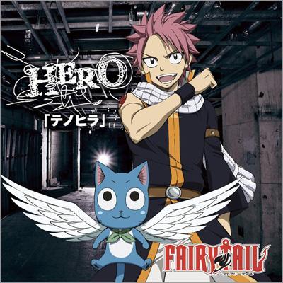 「テノヒラ」 (+DVD)【FAIRY TAIL盤】