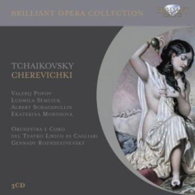歌劇『チェレヴィチキ』全曲 ロジェストヴェンスキー&カリアリ・リリコ劇場、ポポフ、セムチェク、他(2000 ステレオ)(3CD)