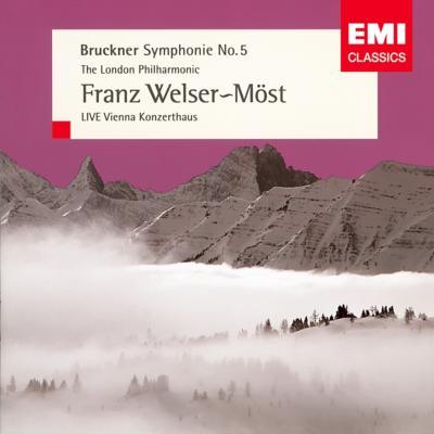 交響曲第5番 ヴェルザー=メスト&ロンドン・フィル(限定盤)