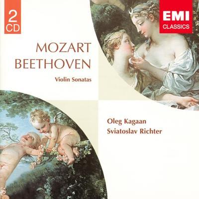 モーツァルト:ヴァイオリン・ソナタ集、ベートーヴェン:ヴァイオリン・ソナタ第4番、第5番 カガン、リヒテル(2CD)(限定盤)