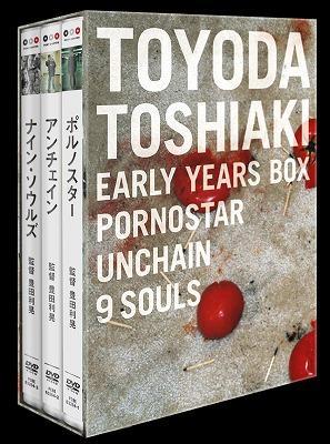 豊田利晃 Early Years BOX<ポルノスター/アンチェイン/ナイン・ソウルズ>