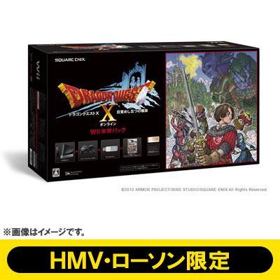 【ローソン・HMV特典付】 ドラゴンクエストX Wii本体パック