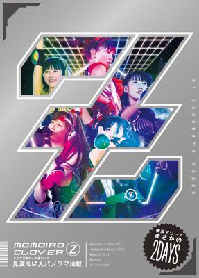 ももクロ春の一大事2012 〜横浜アリーナ まさかの2DAYS〜【初回生産限定版 BD-BOX】