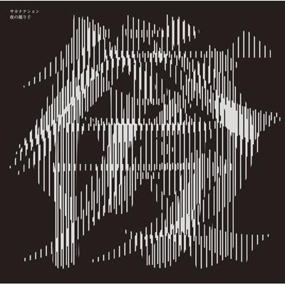 夜の踊り子 (+DVD)【初回限定盤】