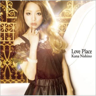 Love Place (+DVD)【初回限定盤】