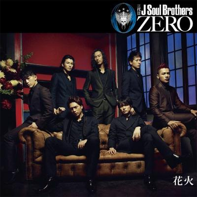 0〜ZERO〜(+DVD)【初回生産限定 ジャケットパターンA】