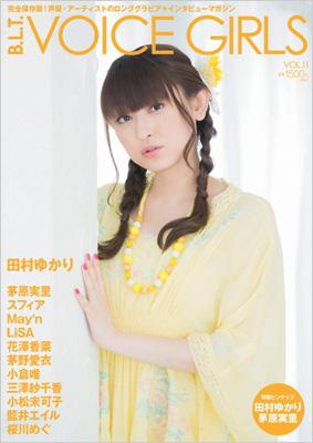 B.L.T.VOICE GIRLS Vol.11 TOKYO NEWS MOOK